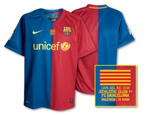 08-09 Barcelona Home Shirt With Copa Del Rey Final Badge