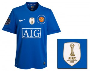 08-09 Manchester United Champions League Third Shirt