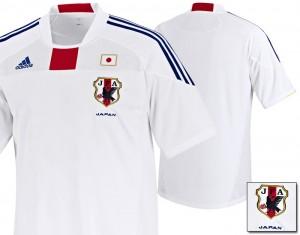 10-11 Japan Away Shirt