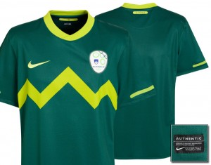 10-11 Slovenia Away Shirt