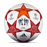 Adidas Finale London Football